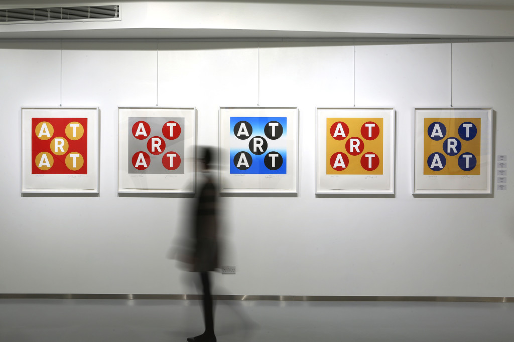 'Don't Lose Hope' by Robert Indiana, Copyright Alex Maguire Photography